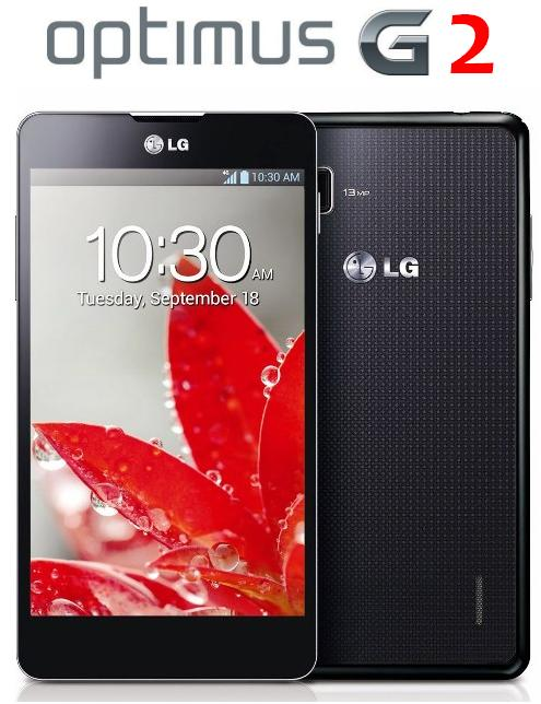 LG Optimus G2 Could Also Use Its Powerful Snapdragon