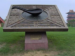 Antic chinese compass- Achievements of China