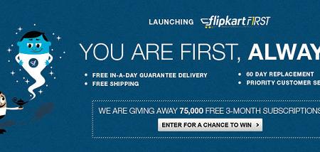 flipkart first